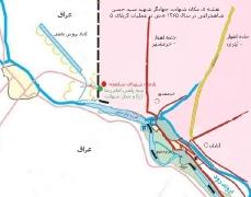 مکان عروج شهید سید حسن شاهچراغ( ف- سید علی)