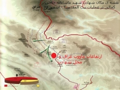 مکان عروج شهید ماشاءالله حاجی کمالی