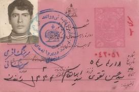 شهید سید حسن تقوی_15