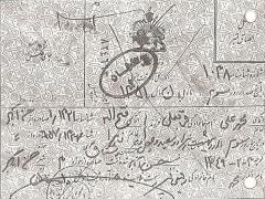 شهید محمد علی قربعلی_13