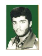 شهید ماشاءالله حاجی کمالی -2
