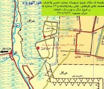 مکان عروج شهید علی رضا واحدی